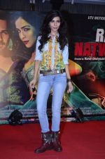 Humaima Malik at Raja Natwarlal club promotions in Enigma on 13th Aug 2014 (754)_53ec5e79bc8be.JPG
