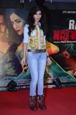 Humaima Malik at Raja Natwarlal club promotions in Enigma on 13th Aug 2014 (755)_53ec5e7b448f3.JPG