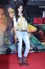 Humaima Malik at Raja Natwarlal club promotions in Enigma on 13th Aug 2014 (759)_53ec5e813503a.JPG