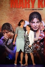 Priyanka Chopra at Mary Kom music launch presented by Usha International in ITC Grand Maratha on 13th Aug 2014 (29)_53ec75dbc3fc6.JPG