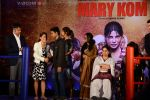 Priyanka Chopra at Mary Kom music launch presented by Usha International in ITC Grand Maratha on 13th Aug 2014 (77)_53ec75de7d5f4.JPG