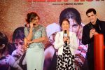 Priyanka Chopra, Mary Kom at Mary Kom music launch presented by Usha International in ITC Grand Maratha on 13th Aug 2014 (119)_53ec75e2b79f7.JPG