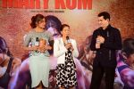 Priyanka Chopra, Mary Kom at Mary Kom music launch presented by Usha International in ITC Grand Maratha on 13th Aug 2014 (123)_53ec773b163f4.JPG