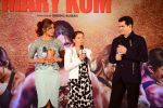 Priyanka Chopra, Mary Kom at Mary Kom music launch presented by Usha International in ITC Grand Maratha on 13th Aug 2014 (124)_53ec75e58891b.JPG