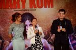Priyanka Chopra, Mary Kom at Mary Kom music launch presented by Usha International in ITC Grand Maratha on 13th Aug 2014 (129)_53ec773f547b0.JPG