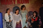 Priyanka Chopra, Mary Kom at Mary Kom music launch presented by Usha International in ITC Grand Maratha on 13th Aug 2014 (130)_53ec7740979ec.JPG
