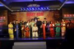 Priyanka Chopra, Mary Kom at Mary Kom music launch presented by Usha International in ITC Grand Maratha on 13th Aug 2014 (132)_53ec75eb3ef57.JPG