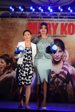 Priyanka Chopra, Mary Kom at Mary Kom music launch presented by Usha International in ITC Grand Maratha on 13th Aug 2014 (200)_53ec7608e59e7.JPG