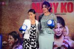 Priyanka Chopra, Mary Kom at Mary Kom music launch presented by Usha International in ITC Grand Maratha on 13th Aug 2014 (206)_53ec760d1dc94.JPG