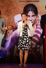 Priyanka Chopra, Mary Kom at Mary Kom music launch presented by Usha International in ITC Grand Maratha on 13th Aug 2014 (217)_53ec7613f2f61.JPG