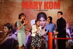 Priyanka Chopra, Mary Kom at Mary Kom music launch presented by Usha International in ITC Grand Maratha on 13th Aug 2014 (218)_53ec76157932d.JPG
