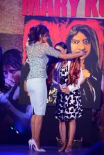 Priyanka Chopra, Mary Kom at Mary Kom music launch presented by Usha International in ITC Grand Maratha on 13th Aug 2014 (221)_53ec76183b28e.JPG