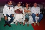 Zarina Wahab, Gajendra Chauhan at Dharmesh Tiwari prayer meet organised by FWICE in Filmistan, Mumbai on 13th Aug 2014 (42)_53ec566fc3231.JPG