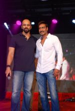 Ajay Devgan, Rohit Shetty promotes Singham Returns in Mithibai college on 14th Aug 2014 (95)_53ed69ce30435.JPG