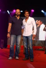 Ajay Devgan, Rohit Shetty promotes Singham Returns in Mithibai college on 14th Aug 2014 (98)_53ed69d0b8982.JPG