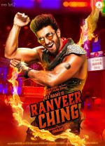MY NAME IS RANVEER CHING (2)_53ed61e31fe44.JPG