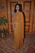 Bhairavi Goswami at special Indian national anthem launch in Palm Grove on 15th Aug 2014 (1)_53ef4dc8a53cb.JPG