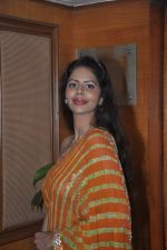 Bhairavi Goswami at special Indian national anthem launch in Palm Grove on 15th Aug 2014 (14)_53ef4ea8b1a77.JPG