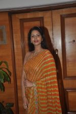 Bhairavi Goswami at special Indian national anthem launch in Palm Grove on 15th Aug 2014 (18)_53ef4ddf610f6.JPG