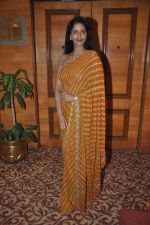 Bhairavi Goswami at special Indian national anthem launch in Palm Grove on 15th Aug 2014 (19)_53ef4de0cbb24.JPG
