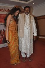 Bhairavi Goswami at special Indian national anthem launch in Palm Grove on 15th Aug 2014 (6)_53ef4dcfb1e18.JPG