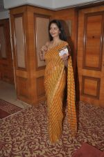 Bhairavi Goswami at special Indian national anthem launch in Palm Grove on 15th Aug 2014 (8)_53ef4dd2ad437.JPG
