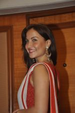 Elli Avram at special Indian national anthem launch in Palm Grove on 15th Aug 2014 (148)_53ef50c3cb467.JPG