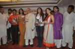 Elli Avram, Bhairavi Goswami, Udit Narayan at special Indian national anthem launch in Palm Grove on 15th Aug 2014 (246)_53ef503df185e.JPG