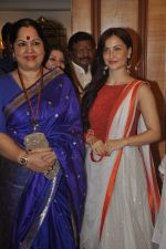Elli Avram, Sunanda Shetty at special Indian national anthem launch in Palm Grove on 15th Aug 2014 (106)_53ef50e1babe3.JPG