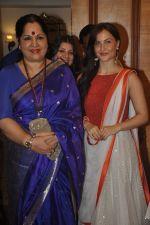 Elli Avram, Sunanda Shetty at special Indian national anthem launch in Palm Grove on 15th Aug 2014 (107)_53ef4ef898c68.JPG