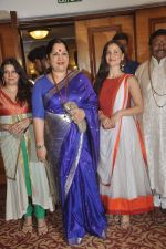 Elli Avram, Sunanda Shetty at special Indian national anthem launch in Palm Grove on 15th Aug 2014 (112)_53ef50e62dfe7.JPG