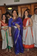 Elli Avram, Sunanda Shetty at special Indian national anthem launch in Palm Grove on 15th Aug 2014 (113)_53ef4efd2a784.JPG