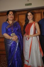 Elli Avram, Sunanda Shetty at special Indian national anthem launch in Palm Grove on 15th Aug 2014 (128)_53ef4f05852bb.JPG