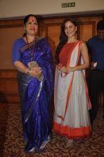 Elli Avram, Sunanda Shetty at special Indian national anthem launch in Palm Grove on 15th Aug 2014 (135)_53ef4f09bd9ab.JPG
