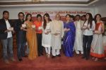 Elli Avram, Sunanda Shetty, Bhairavi, Tanisha Singh, Udit Narayan, Wajid Ali at special Indian national anthem launch in Palm Grove on 15th Aug 20 (23)_53ef4df1a47d7.JPG