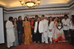 Elli Avram, Sunanda Shetty, Bhairavi, Tanisha Singh, Udit Narayan, Wajid Ali at special Indian national anthem launch in Palm Grove on 15th Aug 20 (6)_53ef503f38a39.JPG