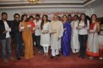 Elli Avram, Sunanda Shetty, Bhairavi, Tanisha Singh, Udit Narayan, Wajid Ali at special Indian national anthem launch in Palm Grove on 15th Aug 2014 (1)_53ef4df30ce59.JPG