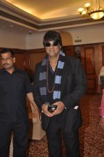 Mukesh Khanna at special Indian national anthem launch in Palm Grove on 15th Aug 2014 (73)_53ef5136388ba.JPG