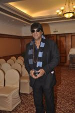 Mukesh Khanna at special Indian national anthem launch in Palm Grove on 15th Aug 2014 (75)_53ef5138cabe6.JPG