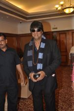 Mukesh Khanna at special Indian national anthem launch in Palm Grove on 15th Aug 2014 (74)_53ef5137851c0.JPG