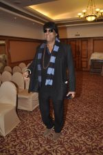 Mukesh Khanna at special Indian national anthem launch in Palm Grove on 15th Aug 2014 (79)_53ef513e6b41a.JPG