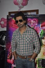 Nikhil Dwivedi at Tamanchey film promotions in Malad, Mumbai on 15th Aug 2014 (219)_53ef522a1e9f5.JPG