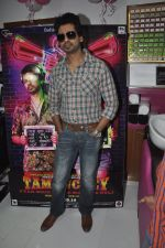 Nikhil Dwivedi at Tamanchey film promotions in Malad, Mumbai on 15th Aug 2014 (224)_53ef523163ab6.JPG