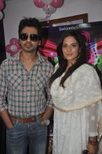 Richa Chadda, Nikhil Dwivedi at Tamanchey film promotions in Malad, Mumbai on 15th Aug 2014 (180)_53ef5386a9834.JPG