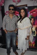 Richa Chadda, Nikhil Dwivedi at Tamanchey film promotions in Malad, Mumbai on 15th Aug 2014 (182)_53ef52a45bcea.JPG