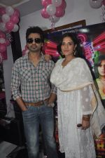 Richa Chadda, Nikhil Dwivedi at Tamanchey film promotions in Malad, Mumbai on 15th Aug 2014 (191)_53ef52aa364e6.JPG