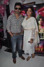 Richa Chadda, Nikhil Dwivedi at Tamanchey film promotions in Malad, Mumbai on 15th Aug 2014 (198)_53ef5457641b7.JPG