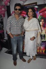 Richa Chadda, Nikhil Dwivedi at Tamanchey film promotions in Malad, Mumbai on 15th Aug 2014 (200)_53ef5458a9c80.JPG