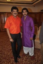 Udit Narayan at special Indian national anthem launch in Palm Grove on 15th Aug 2014 (200)_53ef504a5e6b1.JPG