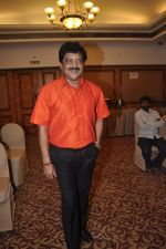 Udit Narayan at special Indian national anthem launch in Palm Grove on 15th Aug 2014 (203)_53ef504e933bf.JPG